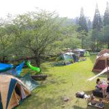 観音ヶ池キャンプ